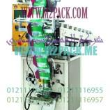 ماكينة تعبئة اجسام صلبة أتوماتيك من شركة المهندس منسى للتغليف الحديث والصناعات الهندسيه