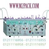 ماكينة تعبئة السوائل نصف الأوتوماتيكية M2Pack DFD – 4التى نقدمها نحن شركة المهندس منسي للتغليف الحديث والصناعات الهندسيه – ام تو باك