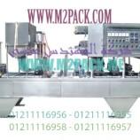 ماكينة تعبئة ولحام وتكويد أكواب الزبادى 4 أو 6 أو 8 كوب من شركة المهندس منسى للتغليف الحديث