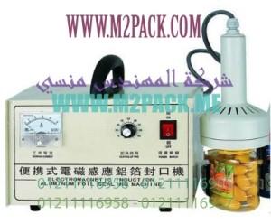 ماكينة اللحام M2Pack FHB – 1