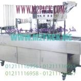ماكينة تعبئة ولحام وتكويد أكواب الزبادى 2 كوب من شركة المهندس منسى للتغليف الحديث والصناعات الهندسيه