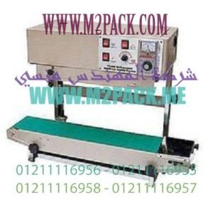ماكينة لحام الفيلم البلاستيكي متعددة الوظائف M2Pack 303