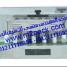 ماكينة اندكشن سيل أوتوماتيكي موديل ام تو باك 204 ماركة المهندس منسى  – ختامة ألترا سونيك آلية –