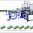 ماكينة تغليف بالسلوفان أوتوماتيكي – آلي  ثلاثية الأبعاد الموديل ام تو باك 802 ماركة المهندس منسى