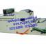 ماكينة قص وإعادة لف رقائق الألمونيوم المقدمة من مؤسسة المهندس منسي للتغليف الحديث M2Pack.com