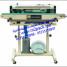 ماكينة لحام و تصنيع أكياس متعددة الطبقات راسية مع طباعة تاريخ إنتاج بسير ناقل موديل ام تو باك 306 ماركة المهندس منسى