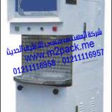 سلسلة ماكينات تعبئة سوائل موديل ام تو باك 401 المقدمة من مؤسسة المهندس منسي للتغليف الحديث M2Pack.com