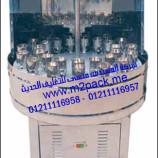 ماكينة الغسيل نصف أوتوماتيكية الموديل ام تو باك 407 المقدمة من مؤسسة المهندس منسي للتغليف الحديث M2Pack.com
