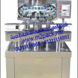 ماكينة غسيل آلية الموديل ام تو باك 409 المقدمة من مؤسسة المهندس منسي للتغليف الحديث M2Pack.com