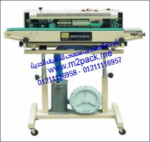 ماكينة لحام وتصنيع أكياس متعددة الطبقات راسية مع طباعة تاريخ إنتاج بسير ناقل موديل ام تو باك 305